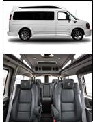9 Passenger Executive Luxury Passenger Van